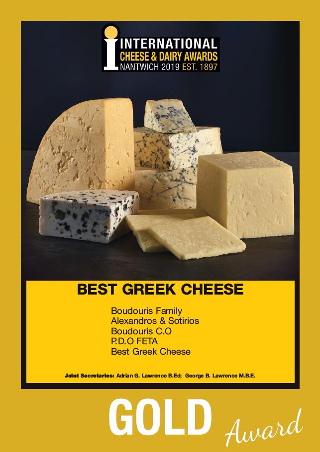 boudouris international cheese awards 2019